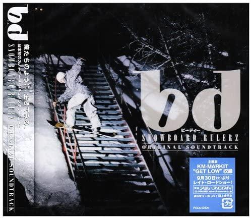 V.A『bd SNOWBOARD RULERZ ORIGINAL SOUNDTRACK』