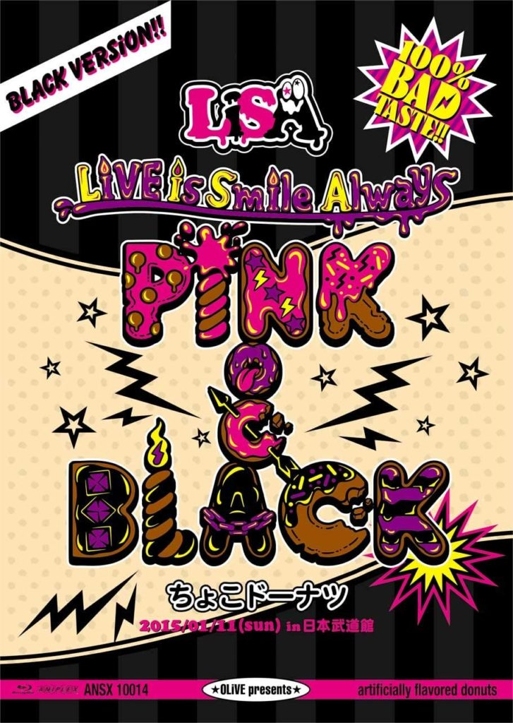 LiSA『LiVE is Smile Always~PiNK&BLACK~in日本武道館-ちょこドーナツ』DVD/BD