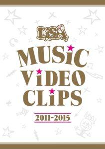 LiSA『LiSA MUSiC ViDEO CLiPS 2011-2015』BD/DVD