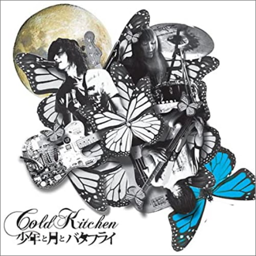 COLD KITCHEN【少年と月とバタフライ】
