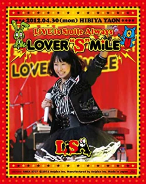 "LiSA『LiVE is Smile Always~LOVER""S""MiLE~in日比谷野外大音楽堂』DVD/BD"